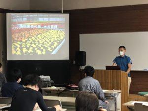水谷先生の講義