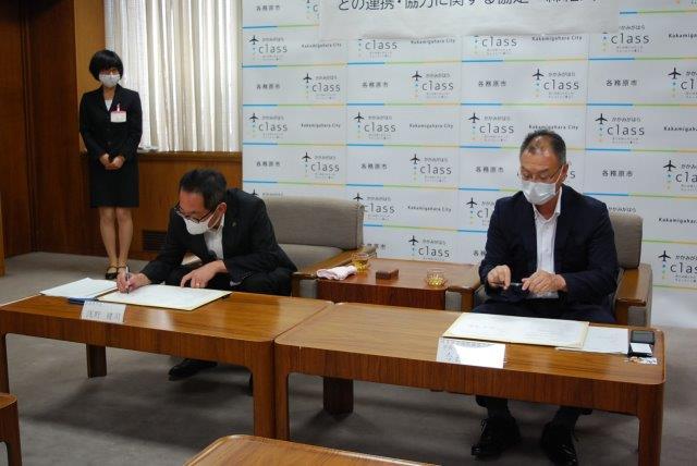 「各務原市と岐阜県立国際園芸アカデミーとの連携・協力に関する協定」締結