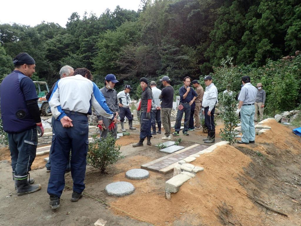 昭和造園土木研修
