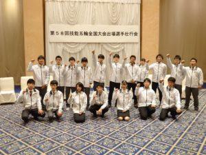 握りこぶしを上げる岐阜県選手団
