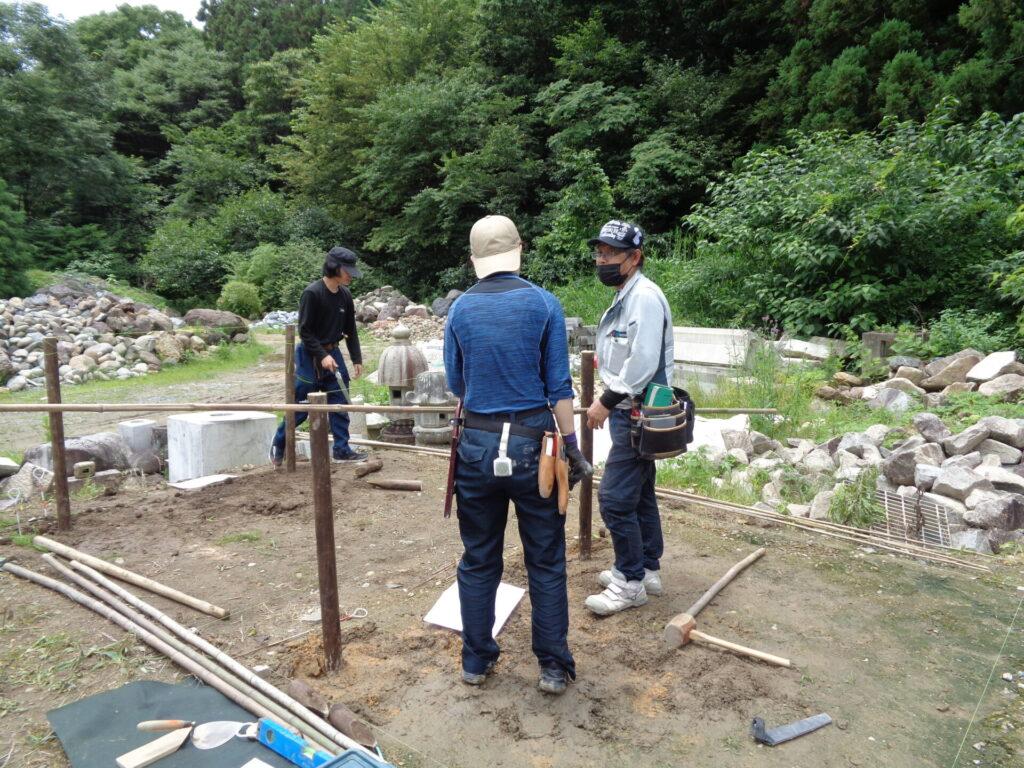 昭和造園研修