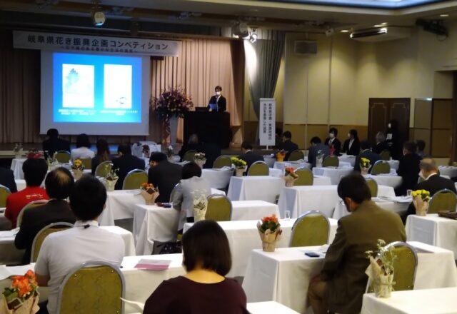 明石さや子さん(造園緑化コース2年)「岐阜県中濃・東濃地域の水辺を表現した盆景」の発表
